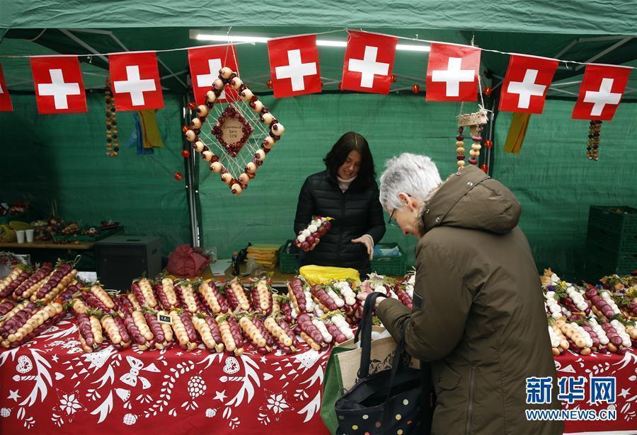 (国际)(1)瑞士伯尔尼举办一年一度洋葱节