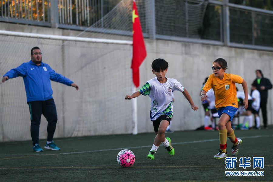 (新华视界)(1)在西班牙学足球