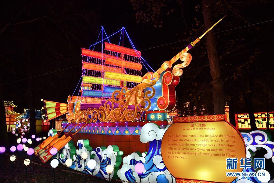 (国际)(5)第二届加亚克中国彩灯节即将开幕