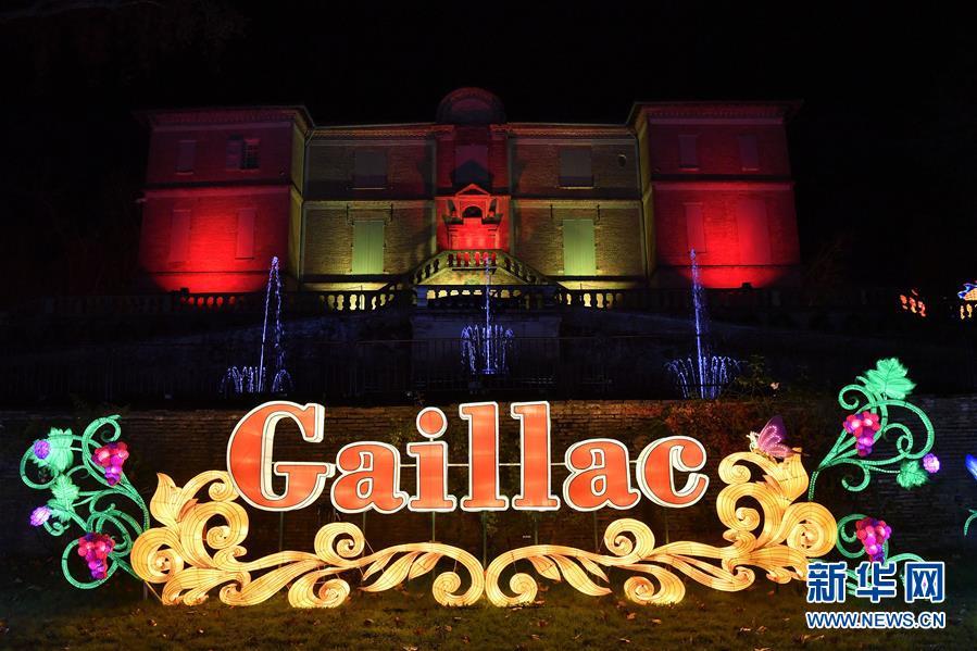 (国际)(7)第二届加亚克中国彩灯节即将开幕