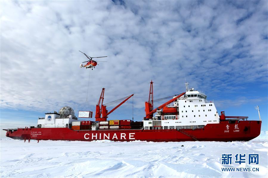 """(""""雪龍""""探南極·圖文互動)(1)""""雪龍""""號到達南極中山站冰上卸貨地點"""