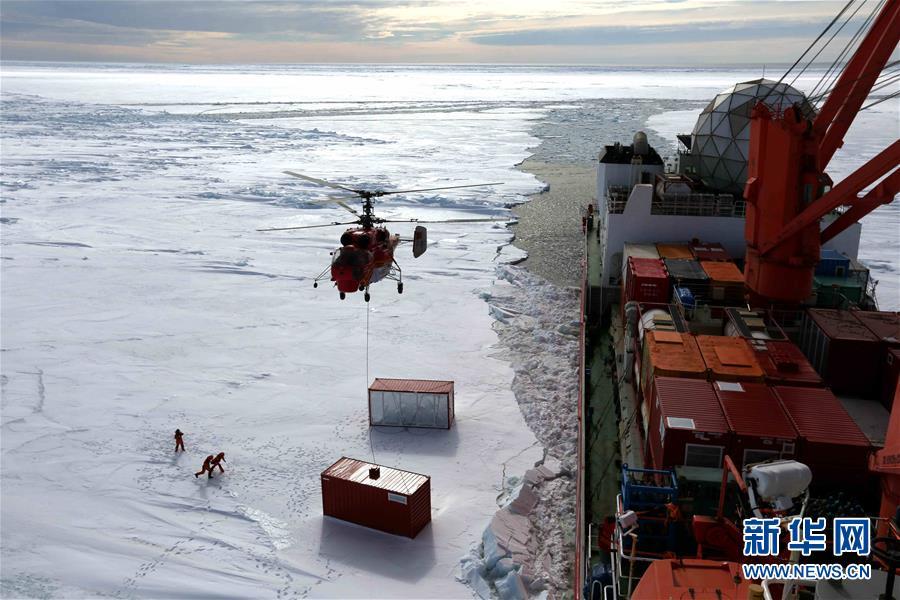 """(""""雪龙""""探南极·图文互动)(2)""""雪龙""""号到达南极中山站冰上卸货地点"""