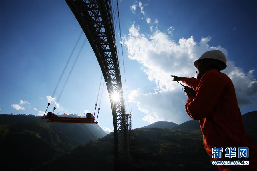 (图文互动)(1)世界最大跨度铁路拱桥顺利合龙