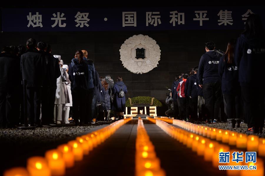 """(国家公祭日)(1)南京:""""烛光祭""""寄托哀思祈愿和平"""
