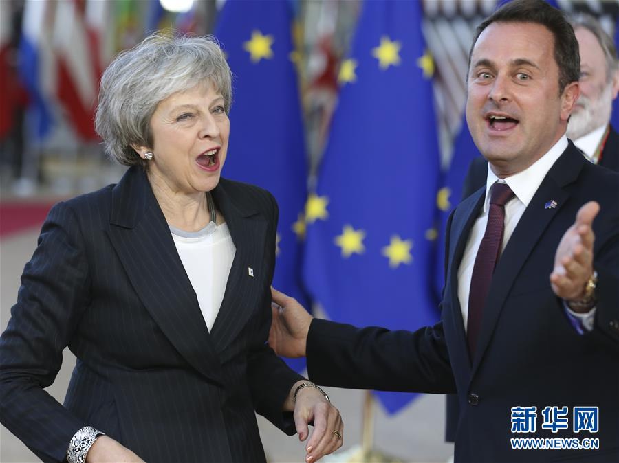 (国际)(1)欧盟举行冬季峰会