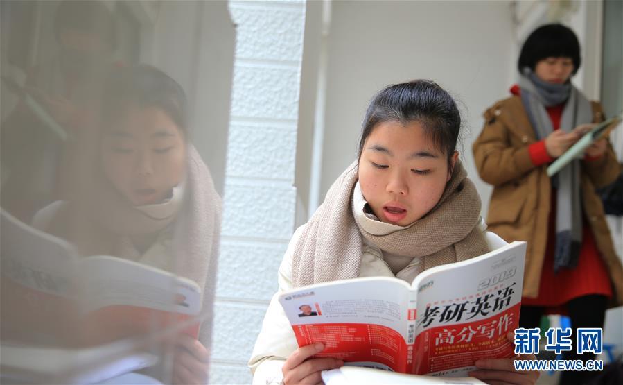 #(教育)(1)考研学生备考忙