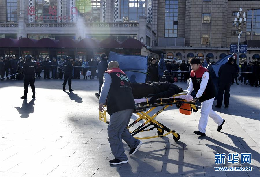 (社会)(4)北京铁路公安系统举行春运安保演习
