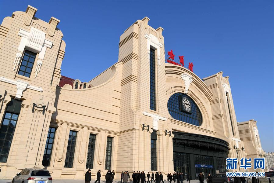 (社会)(3)哈尔滨站改造开通