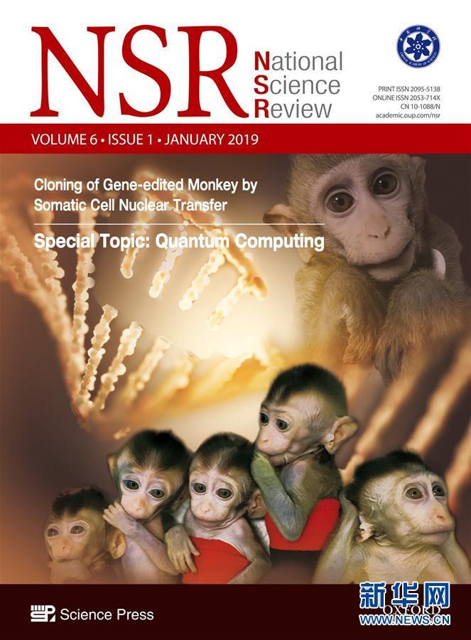 (科技)(1)我国科学家创建世界首例生物节律紊乱体细胞克隆猴模型