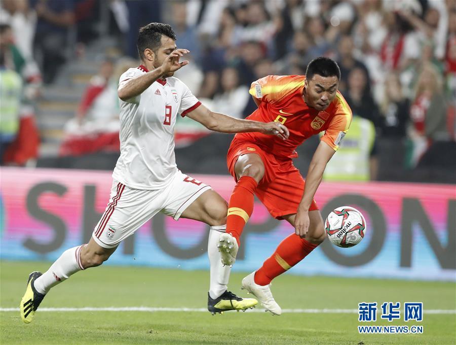 (亚洲杯)(65)足球——四分之一决赛:中国对阵伊朗
