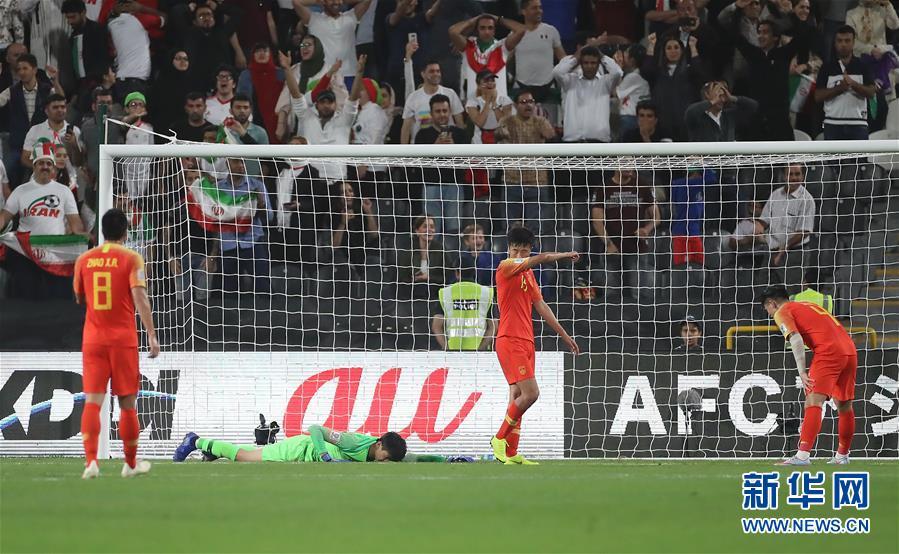(亚洲杯)(10)足球——中国队无缘四强