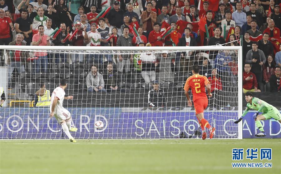 (亚洲杯)(34)足球——四分之一决赛:中国对阵伊朗