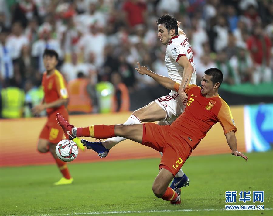 (亚洲杯)(37)足球——四分之一决赛:中国对阵伊朗