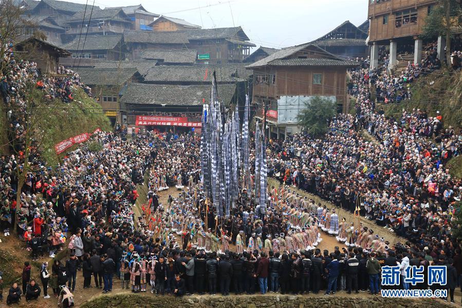 #(社会)(1)贵州榕江:苗寨欢庆鼓藏节