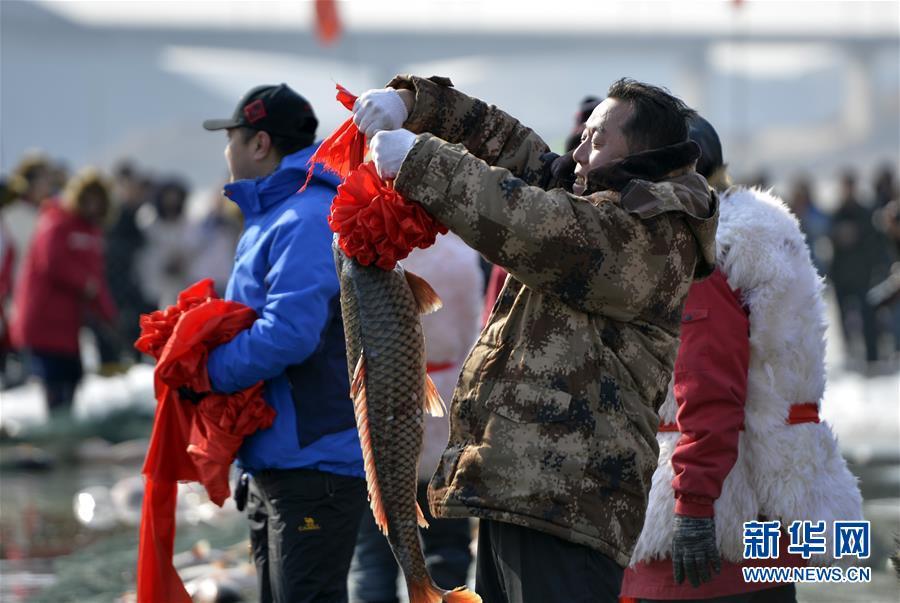 #(社会)(3)查干湖冬捕技艺在呼和浩特上演