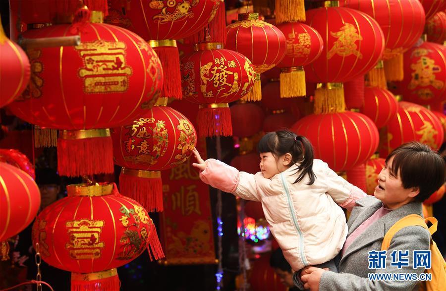 (社会)(4)备年货 迎新春