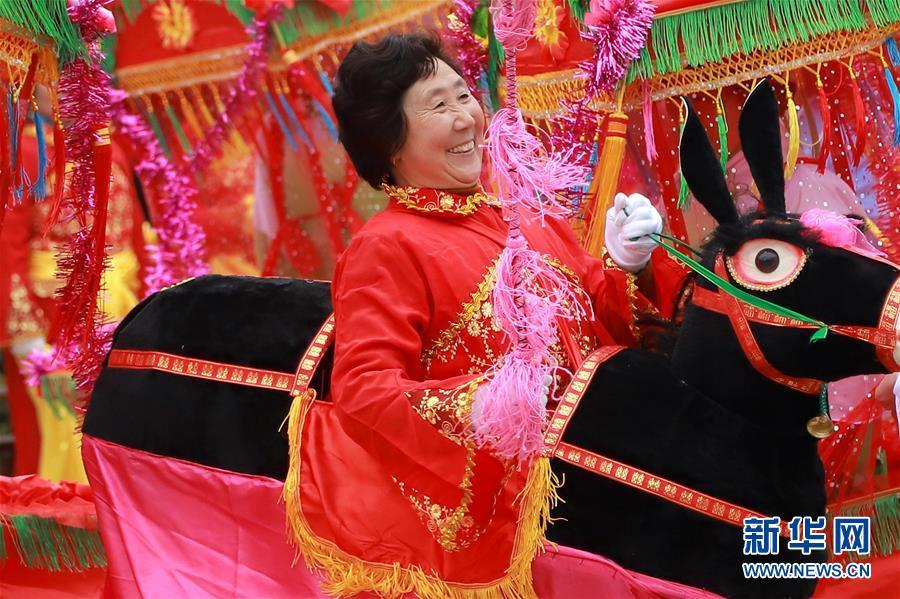 #(社会)(4)喜庆迎佳节