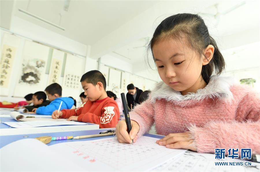 (教育)(4)传统文化伴寒假