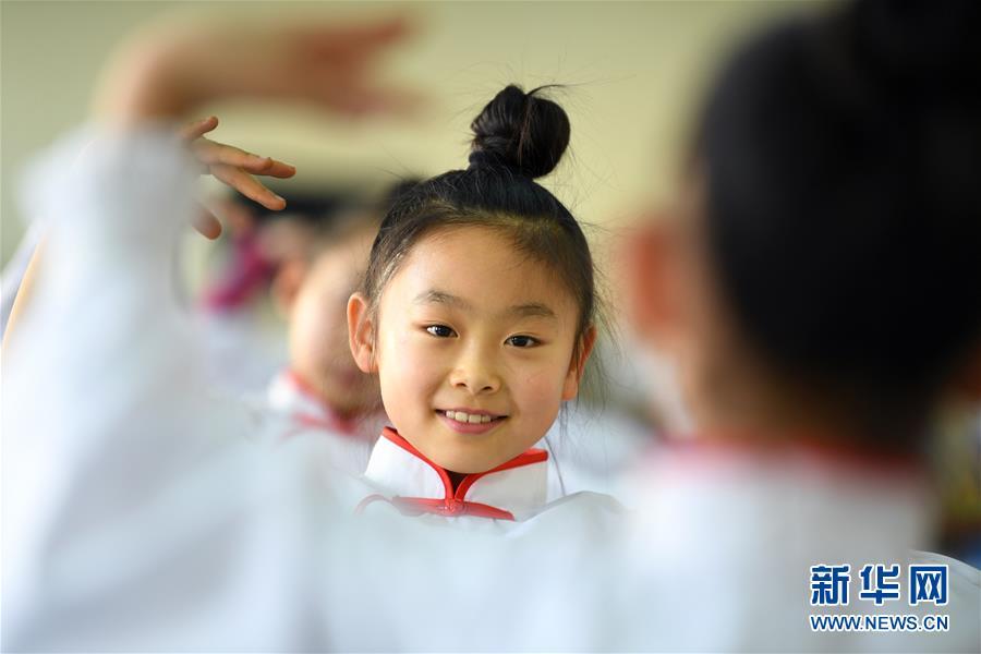 (教育)(1)传统文化伴寒假