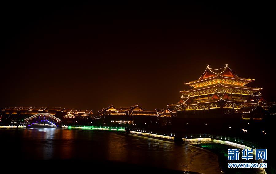 (在习近平新时代中国特色社会主义思想指引下·将改革开放进行到底·大国之约)(2)千年古都旧貌换新颜