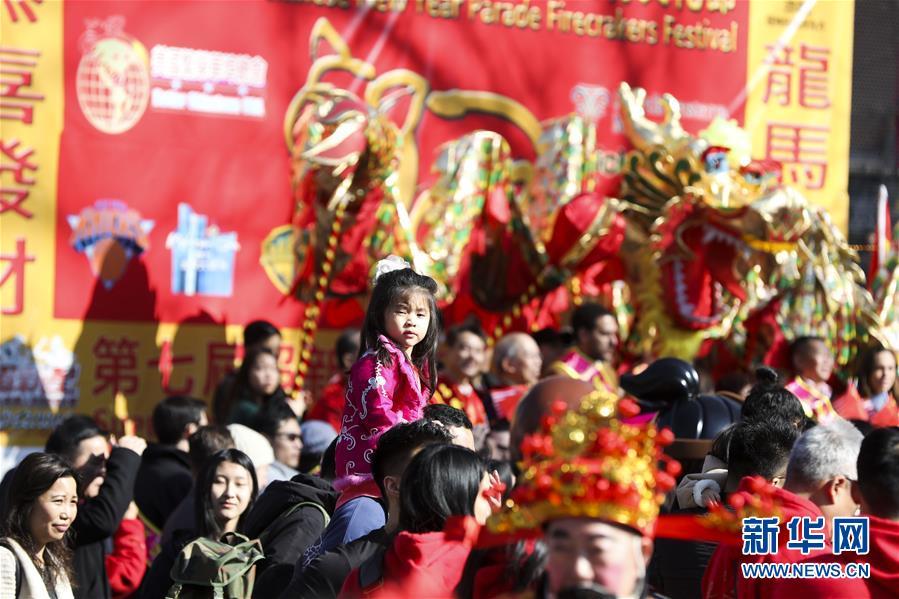 (国际)(2)共庆中国年