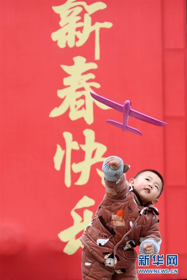 #(社会)(1)春节假期表情包