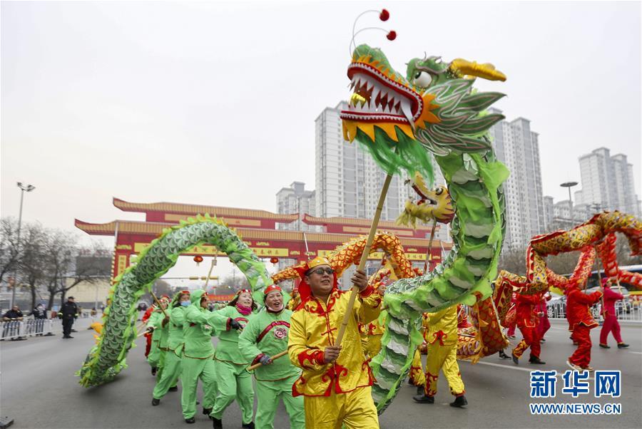 #(社会)(7)民俗闹春