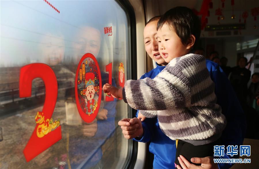 (关注春运·图文互动)(1)春节假期铁路发送旅客6030万人次