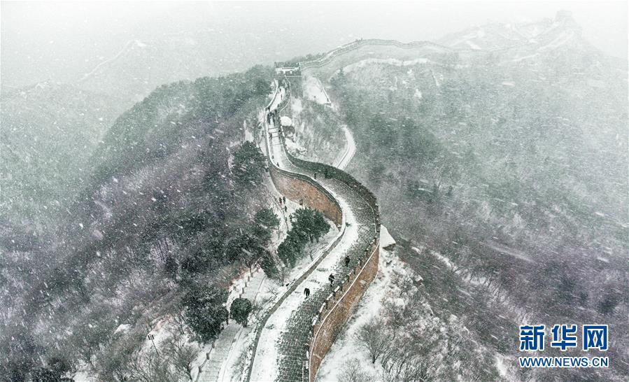 (空中瞰祖国)(22)雪国风光