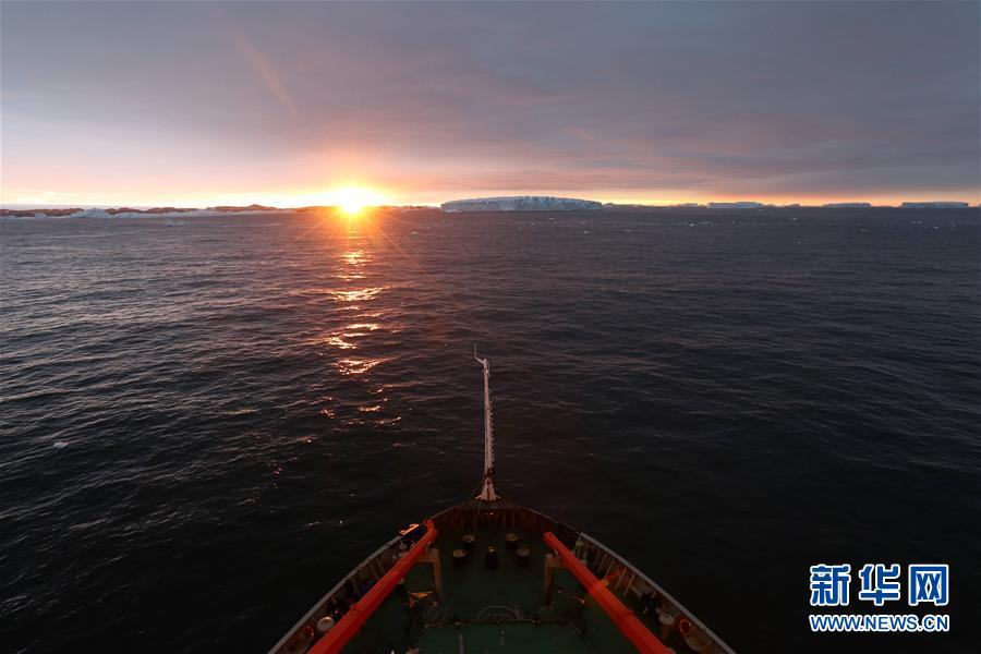"""(第35次南极科考·图文互动)(1)""""雪龙""""号离开中山站返航回国"""