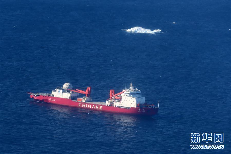 """(第35次南极科考·图文互动)(4)""""雪龙""""号离开中山站返航回国"""