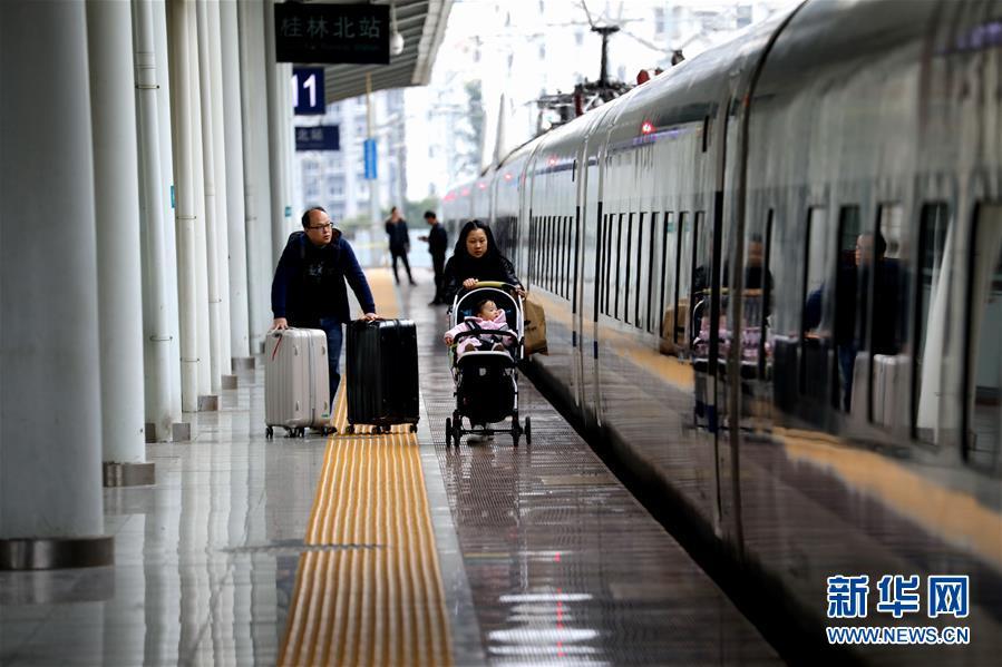 #(社会)(1)铁路迎来新一轮春运客流高峰