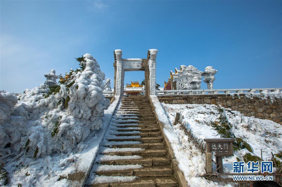 #(环境)(1)湖北红安天台山雪景如画