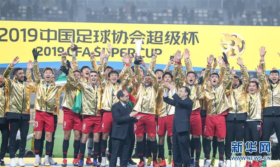 (体育)(1)足球——超级杯:上海上港夺冠
