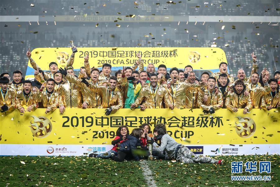 (体育)(2)足球——超级杯:上海上港夺冠