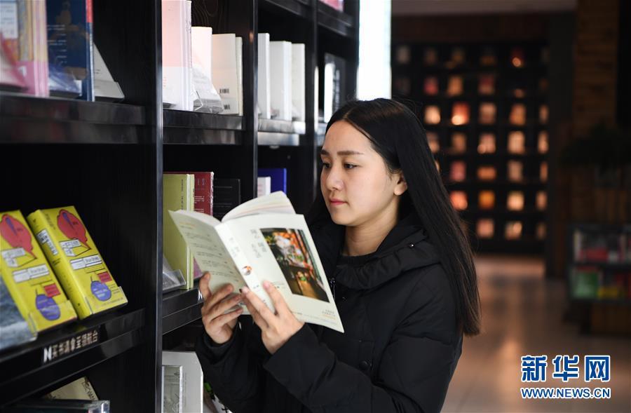 """(社会)(1)重庆南岸:""""全民阅读""""书香浓"""