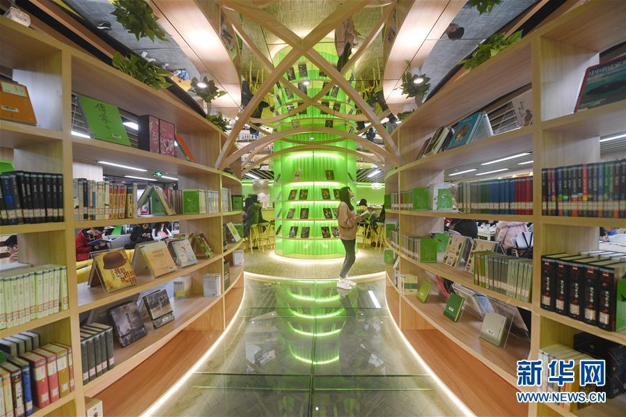 (社会)(3)福建师范大学24小时书房开放