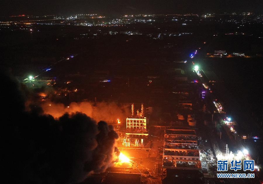 (突发事件)(1)江苏盐城化工厂爆炸已救出31人