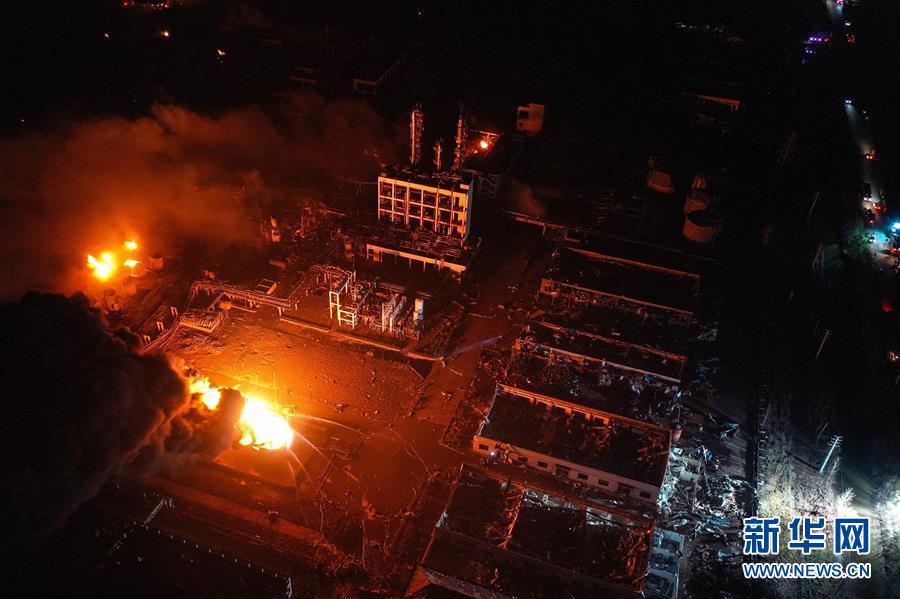 (突发事件)(3)江苏盐城化工厂爆炸已救出31人