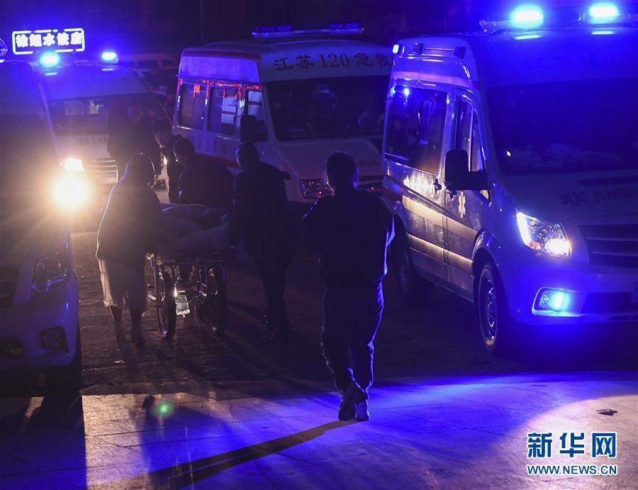 (突发事件)(4)江苏盐城化工厂爆炸已救出31人