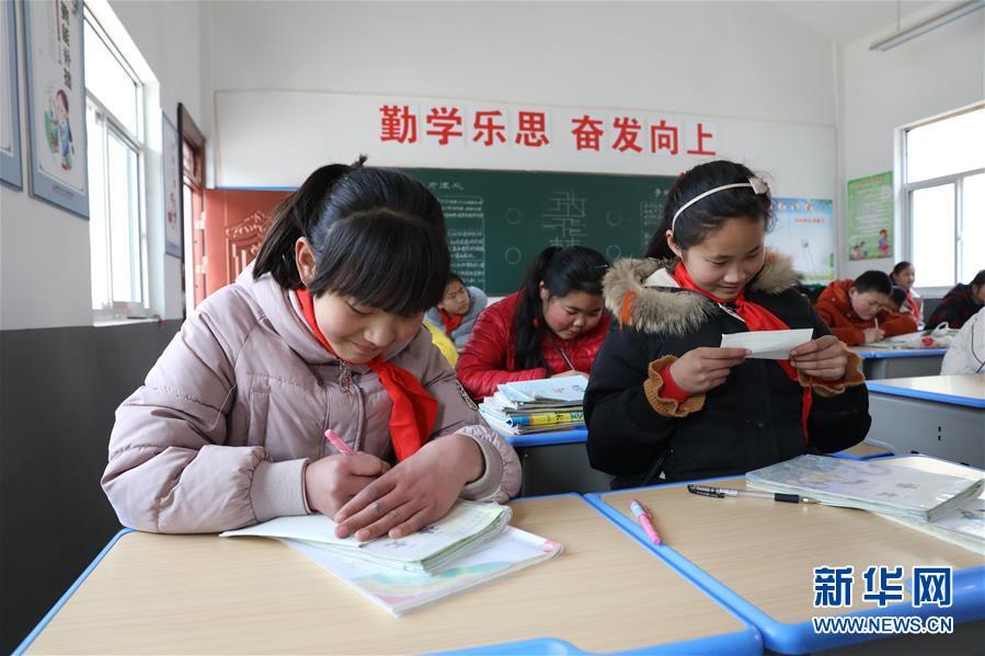 """(响水化工厂爆炸事故)(4)江苏响水""""3·21""""特大爆炸事故10所受损学校复课"""