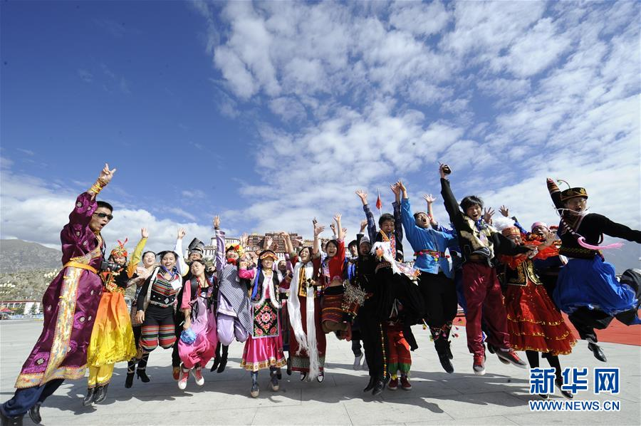 (新华全媒头条·图文互动)(1)昂首阔步向未来——写在西藏民主改革60周年之际