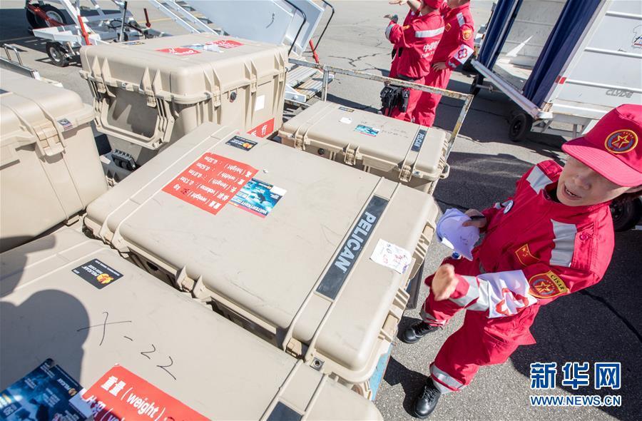 (国际)(2)中国救援队抵达莫桑比克灾区