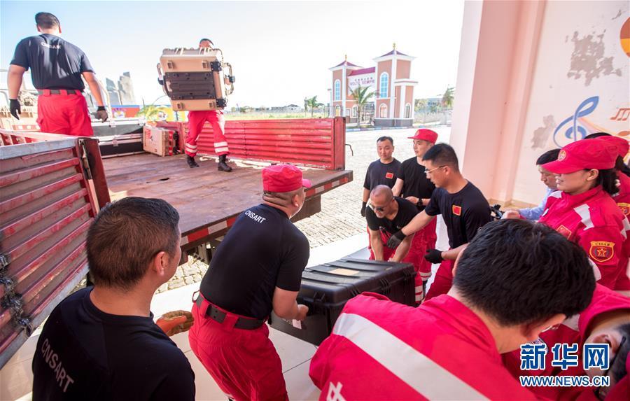 (国际)(5)中国救援队抵达莫桑比克灾区