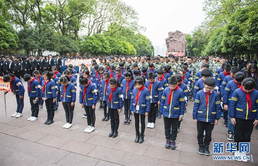 (社会)(1)重庆举行祭英烈活动