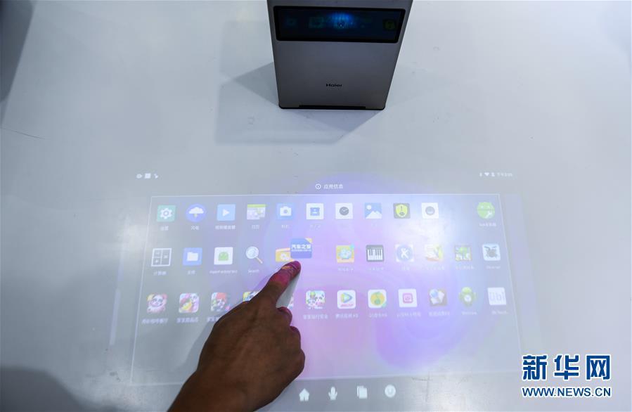(科技)(1)第七届中国电子信息博览会开幕