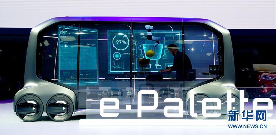 (经济)(1)上海国际车展拉开帷幕