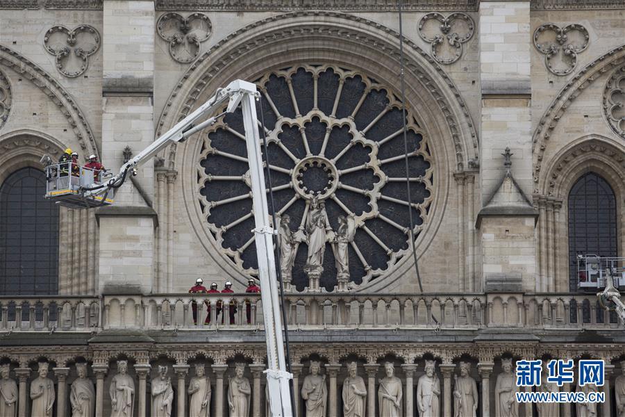 (国际)(1)巴黎圣母院大火已扑灭