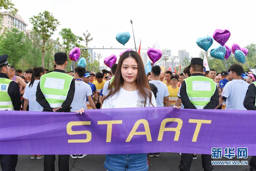 """(体育)(1)2019""""金温江""""半程马拉松赛鸣枪开跑"""