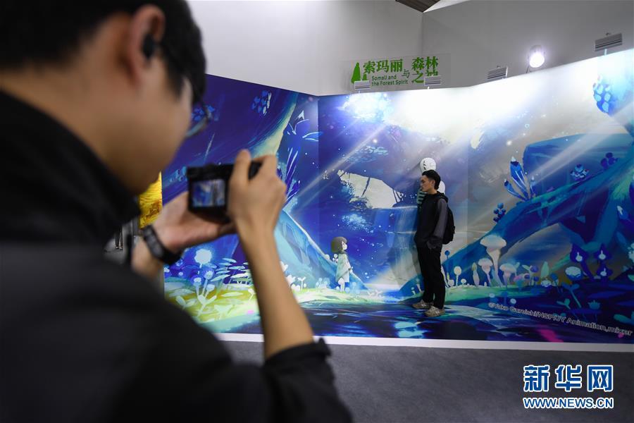 (文化)(1)第15届中国国际动漫节在杭州开幕